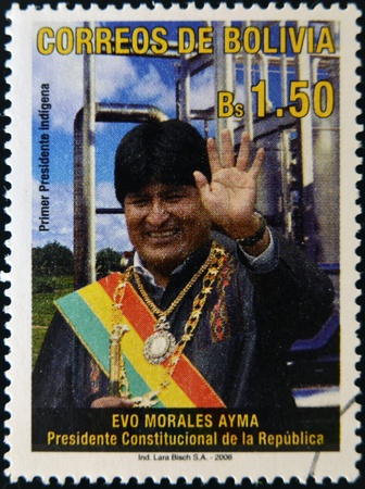 BOLIVIA - CIRCA 2006: A stamp printed in Bolivia shows Evo Morales, first indigenous president, circa 2006  Stock Photo - 17145559