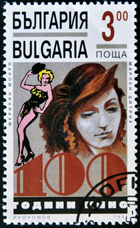 BULGARIA - CIRCA 1995: A stamp printed in Bulgaria shows Marlene Dietrich and Marilyn Monroe, circa 1995
