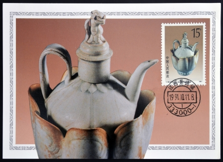 song dynasty: CHINA - CIRCA 1991: A stamp printed in China shows pale blue glazed wine pot and warming bowl of the song dynasty, circa 1991