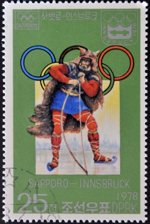 NORTH KOREA - CIRCA 1978: stamp printed in Korea  dedicated to Winter Olympic Games, Sapporo-Innsbruck, shows Medieval Scandinavian hunter, circa 1978  Stock Photo - 17145487