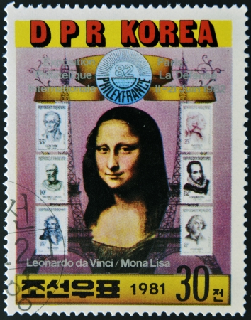 NORTH KOREA - CIRCA 1981: A stamp printed in DPR Korea shows Mona Lisa by Leonardo da Vinci, circa 1981