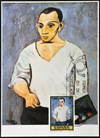 pablo picasso: SPAIN - CIRCA 1978: A stamp printed in Spain shows self-portrait by Pablo Picasso, circa 1978