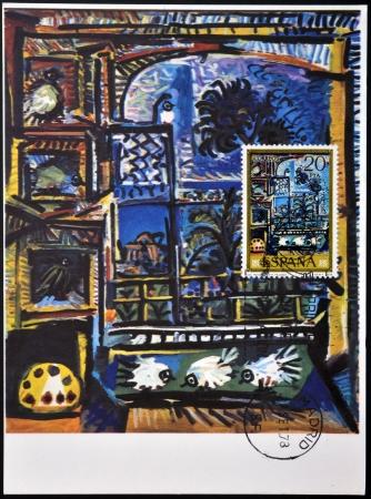 ruiz: SPAIN - CIRCA 1978: A stamp printed in Spain shows Los pichones by Pablo Ruiz Picasso, circa 1978