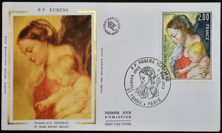 FRANCE - CIRCA 1977: A stamp printed in France shows detail the work