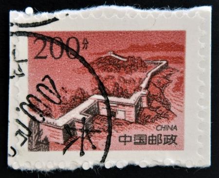 CHINA - CIRCA 1994: Stamp printed in China shows image of the Great Wall, circa 1994  photo
