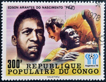 CONGO - CIRCA 1978: A stamp printed in Congo dedicated to the World Cup in Argentina 1978, shows Edson Arantes do Nascimento Pele, circa 1978 Stock Photo - 17297722