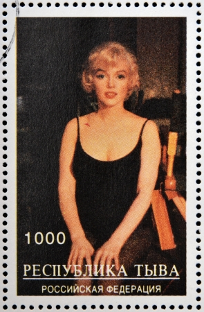 marilyn: ABKHAZIA - CIRCA 2000  stamp printed in Abkhazia  Georgia  shows Marilyn Monroe, circa 2000