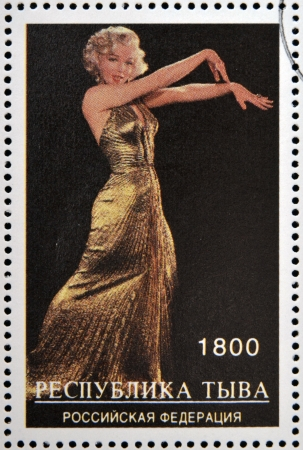 ABKHAZIA - CIRCA 2000  stamp printed in Abkhazia  Georgia  shows Marilyn Monroe, circa 2000