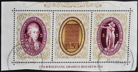 postmail: AUSTRIA - CIRCA 1991: stamps printed in Austria shows Wolfgang Amadeus Mozart, circa 1991