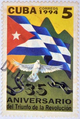 CUBA - CIRCA 1994: A stamp printed in Cuba dedicated to anniversary of the triumph of the Revolution, circa 1994
