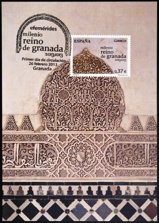 SPAIN - CIRCA 2013: Stamp printed in Spain shows decorative relief wall section in the Nasrid Palace, Alhambra, circa 2013