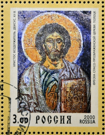 RUSSIA - 2000: Stamp printed in Russia dedicated to Christianity 2000 years, shows Jesus Christ fresco, circa 2000 Stock Photo - 20010071