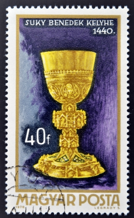 magyar: HUNGARY - CIRCA 1970: A stamp printed in Hungary shows Chalice by Benedek Suky, 1440, circa 1970