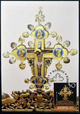 iconostasis: CYPRUS - CIRCA 2006: A stamp printed in Cyprus shows the crucified christ on top of the iconostasis, chruch of St. Eleftherios, Nicosia, circa 2006