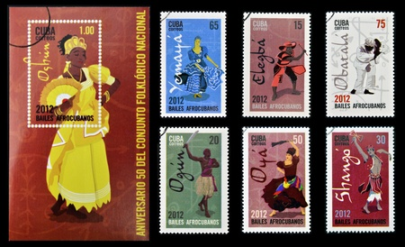 CUBA - CIRCA 2012  Stamps printed in Cuba dedicated to  Afro-Cuban dance and Yoruba gods, circa 2012 Editorial