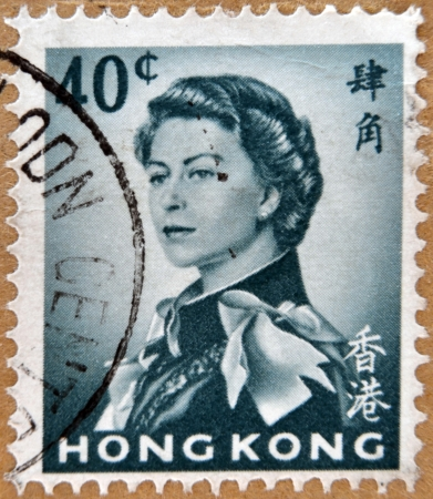 HONG KONG - CIRCA 1972: A stamp printed in Hong Kong shows Queen Elizabeth II, circa 1972