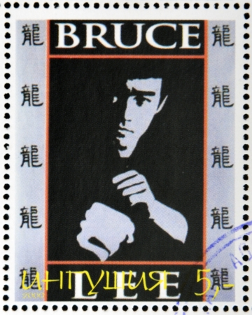fu: REPUBLIC OF SAKHA (YAKUTIA) - CIRCA 2000: A stamp printed in Yakutia shows Bruce Lee, circa 2000