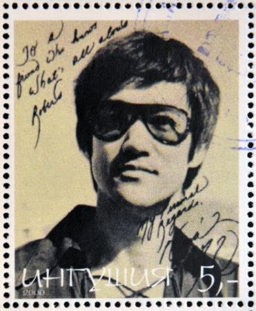 REPUBLIC OF SAKHA (YAKUTIA) - CIRCA 2000: A stamp printed in Yakutia shows Bruce Lee, circa 2000