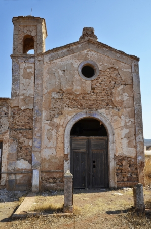Cortijo del Fraile, farmhouse where occurred the fact That inspired the book Blood Weddings of Federico Garcia Lorca and the scene of films of the Old West Stock Photo - 21789272