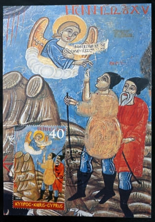 CYPRUS - CIRCA 2004: A stamp printed in Cyprus shows portable icon of the Nativity,  at the Chrysorroiatissa Monastery in Paphos, painted by Parthenios (Detail), circa 2004 photo