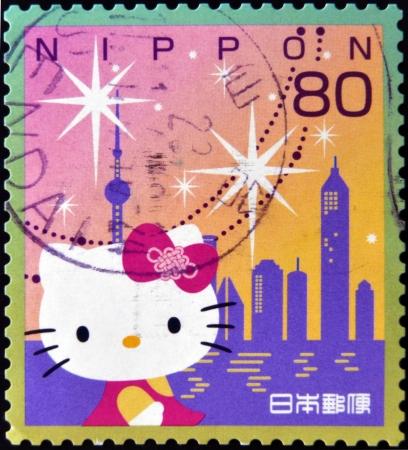 日本 - 2000 年頃: 日本におけるハローキティ、2000 年頃印刷スタンプ 報道画像
