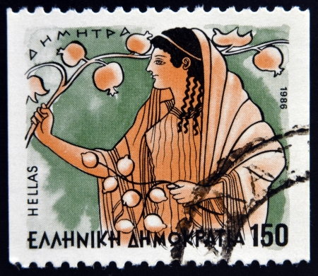 GREECE - CIRCA 1986: A stamp printed in Greece from the Gods of Olympus issue shows goddess Demeter, circa 1986.