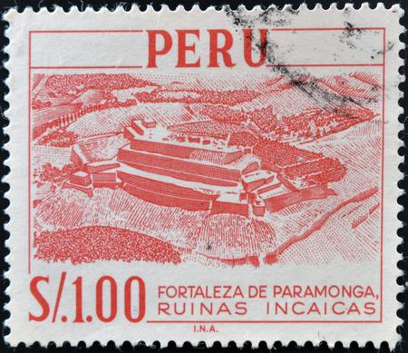 年頃 1966年 - ペルー: ペルーの番組で要塞 Paramonga - インカの遺跡、年頃 1966年印刷サンプ 写真素材