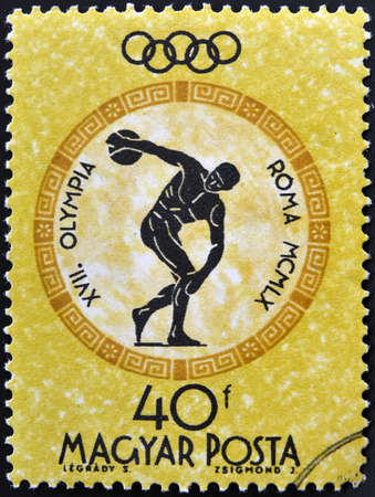 HUNGARY - CIRCA 1960: A stamp printed in Hungary shows discobolus, devoted to the Olympic games in Rome, circa 1960
