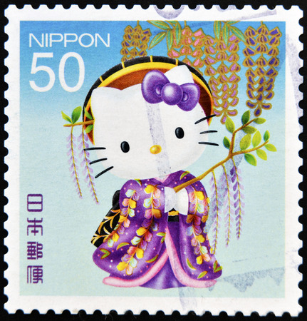 JAPAN - CIRCA 2011: A stamp printed in Japan shows Hello Kitty, circa 2011