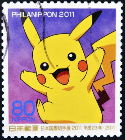 JAPAN - CIRCA 2011: A stamp printed in Japan shows Pikachu, a Pokemon, circa 2011