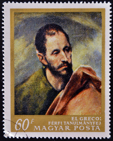 greco: HUNGARY - CIRCA 1968: a stamp printed in Hungary shows self portrait of El Greco, the famous artist of the Spanish Renaissance, circa 1968  Stock Photo