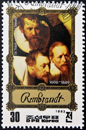 DPR Korea - CIRCA 1983: Eine Briefmarke In Der UdSSR Gedruckt Und ...