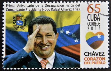 CUBA - CIRCA 2014: A stamp printed in Cuba shows Hugo Rafael Chavez (1954-2013), President of Venezuela, circa 2014