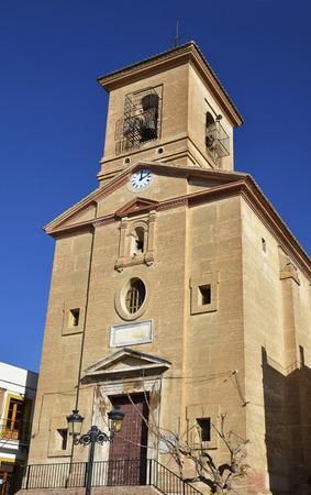 alpujarra: Church Tower of Ohanes, La Alpujarra