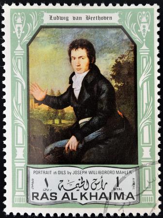khaima: RAS AL KHAIMA - CIRCA 1970 : A stamp printed in Ras Al Khaima shows Ludwig van Beethoven (1770-1827), circa 1970