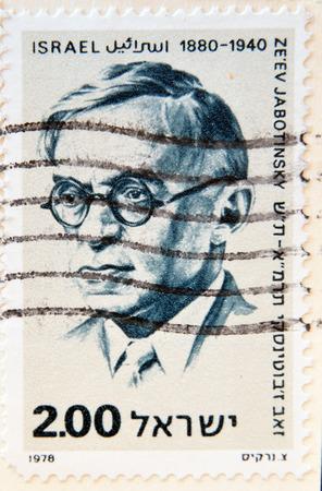 zionist: ISRAEL - CIRCA 1978: A stamp shows Revisionist Zionist leader, author, orator, soldier Zeev Jabotinsky, circa 1978 Editorial