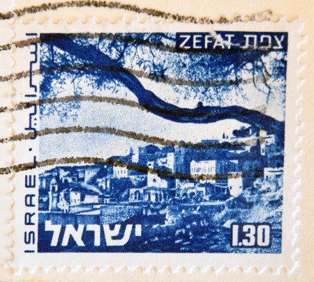 hasidic: ISRAEL - CIRCA 1974: stamp printed by Israel shows Zefat, series israel landscapes, circa 1974 Editorial
