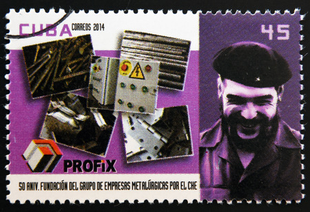 enterprises: CUBA - CIRCA 2014: A stamp printed in Cuba dedicated to 50th anniversary of the founding of metallurgical enterprises by Che Guevara, circa 2014