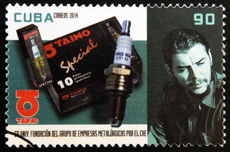 che guevara: CUBA - CIRCA 2014: A stamp printed in Cuba dedicated to 50th anniversary of the founding of metallurgical enterprises by Che Guevara, circa 2014