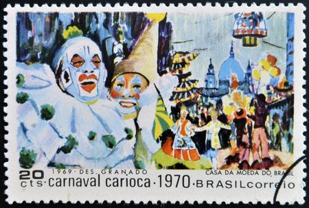 BRAZIL - CIRCA 1969: A stamp printed in Brazil shows Rios Carnival, circa 1969