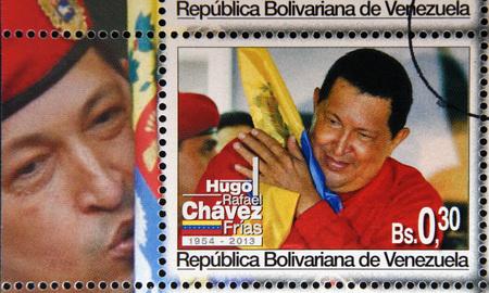 hugo: BOLIVARIAN REPUBLIC OF VENEZUELA - CIRCA 2013: A stamp printed in Venezuela shows Hugo Rafael Chavez (1954-2013), President of Venezuela, circa 2013