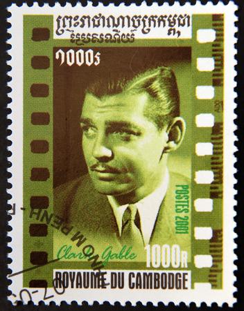 CAMBODIA - CIRCA 2001: A stamp printed in Cambodia shows Clark Gable portrait, circa 2001