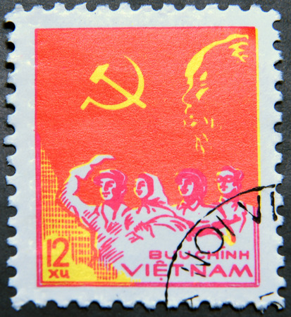 proclamation: VIETNAM - CIRCA 1978: A postage stamp of Vietnam from the 33rd Anniversary of Proclamation of Vietnam Democratic Republic  issue shows Worker, Peasant, Soldier and Intellectual