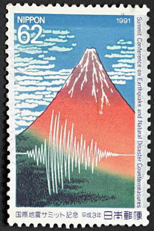 countermeasures: GRANADA, SPAIN - NOVEMBER 30, 2015: A stamp printed in Japan shows mountain earthquake against of blue sky, 1991