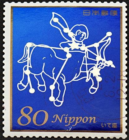 constellation sagittarius: GRANADA, SPAIN - NOVEMBER 30, 2015: A stamp printed in Japan shows Sagittarius constellation, 2011 Editorial