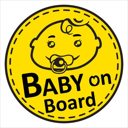 baby on board 向量圖像