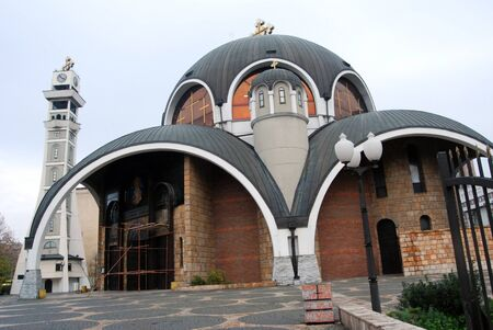 clement: Saint clement orthodox church ,skopje ,macedonia Stock Photo