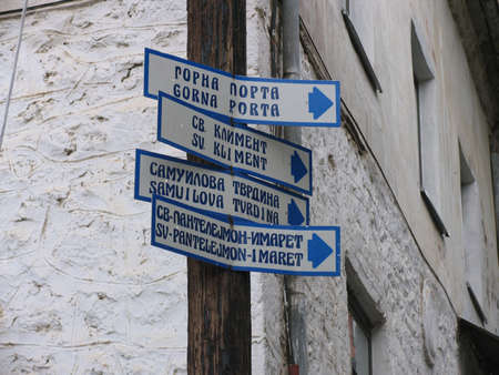 tourist signs in ohrid,macedonia Stock Photo - 13597526