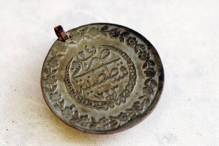 old coin , otoman empire Stock Photo - 15033371