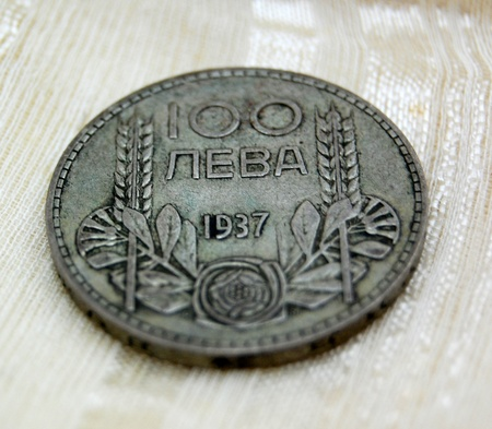 old coin from bulgaria,1937 Stock Photo - 15146368